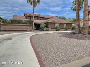 Property for sale at 12008 S Warpaint Drive, Phoenix,  AZ 85044