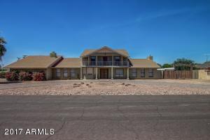 5438 W La Mirada Drive, Laveen, AZ 85339