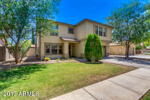 665 W Aviary  Way Gilbert, AZ 85233