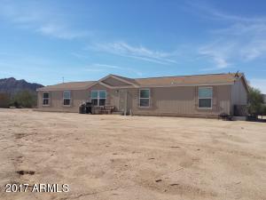 2238 S Amanda Drive, Maricopa, AZ 85139