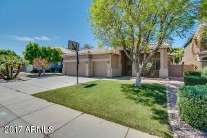 865 W Laurel  Avenue Gilbert, AZ 85233