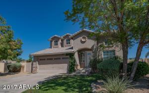 7765 E ONZA Avenue, Mesa, AZ 85212