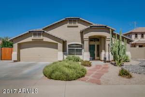 3238 S ADELLE Circle, Mesa, AZ 85212