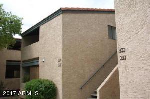 5146 E Oak Street, 205, Phoenix, AZ 85008
