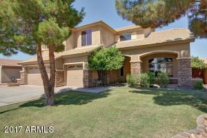 1881 S CARRIAGE Lane, Chandler, AZ 85286