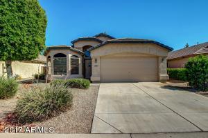 6409 W Wahalla  Lane Glendale, AZ 85308