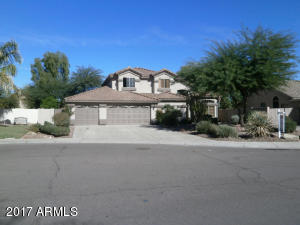 638 W Jasper  Drive Gilbert, AZ 85233