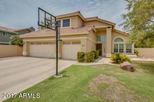 1370 N GRANADA Drive, Chandler, AZ 85226