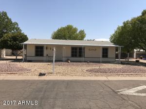 6727 W PATRICIA ANN Lane, Peoria, AZ 85382