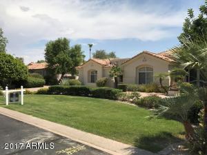7141 E PARADISE RANCH Road, Paradise Valley, AZ 85253