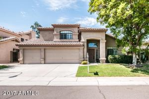 1271 W HONEYSUCKLE Lane, Chandler, AZ 85248