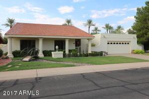 7512 E Woodsage  Lane Scottsdale, AZ 85258