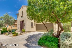 280 W Wisteria Place, Chandler, AZ 85248