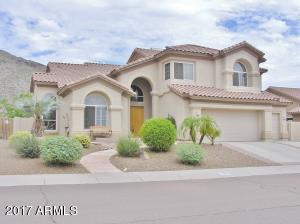 1246 E DESERT FLOWER Lane, Phoenix, AZ 85048