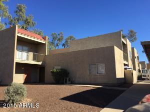 2826 E Monte Cristo Avenue, 203, Phoenix, AZ 85032