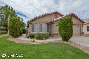 5323 W PONTIAC Drive, Glendale, AZ 85308