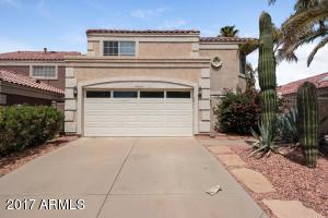 15854 S 33RD Place, Phoenix, AZ 85048