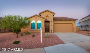 21595 N DIAMOND Drive, Maricopa, AZ 85138