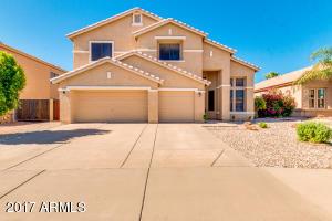 10518 E FLORIAN Avenue, Mesa, AZ 85208