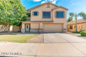 4923 E CHERRY HILLS Drive, Chandler, AZ 85249