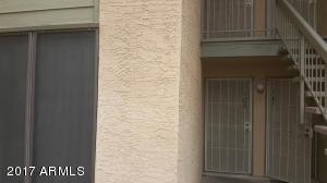5236 W PEORIA Avenue, 102, Glendale, AZ 85302