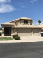 7360 S HEATHER Drive, Tempe, AZ 85283