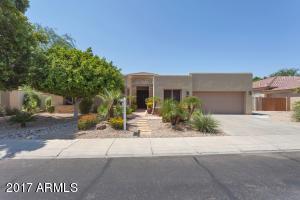 7670 S GRANDVIEW Avenue, Tempe, AZ 85284