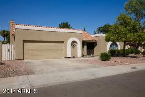 11202 W PRIMROSE Lane, Avondale, AZ 85392