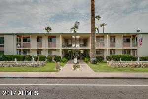 1229 E MARYLAND Avenue, B, Phoenix, AZ 85014