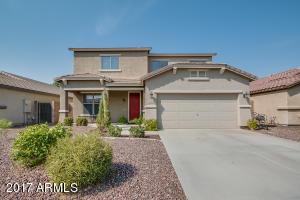 2154 W AGRARIAN HILLS Drive, Queen Creek, AZ 85142