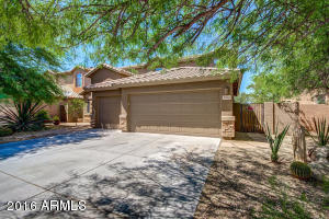 8332 W MAYA Drive, Peoria, AZ 85383