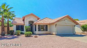1429 E Linda Lane, Gilbert, AZ 85234