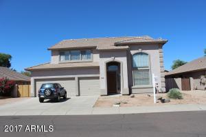Property for sale at 474 N Oxford Lane, Chandler,  AZ 85225