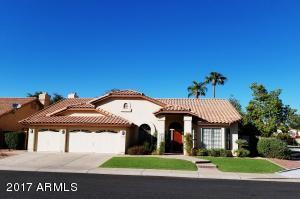 1108 W Iris  Drive Gilbert, AZ 85233
