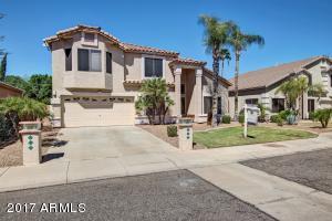 7454 W QUAIL Avenue, Glendale, AZ 85308