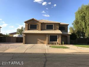 12310 W Berry Lane, El Mirage, AZ 85335
