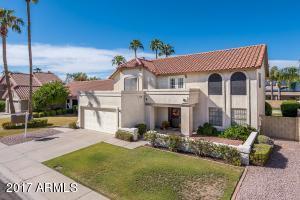 7408 W KERRY Way, Glendale, AZ 85308