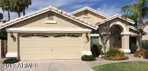 1360 W Canary Way, Chandler, AZ 85248