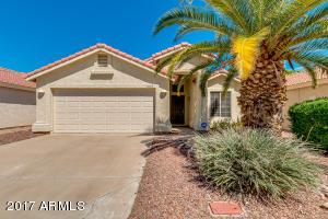 7830 W MCRAE Way, Glendale, AZ 85308