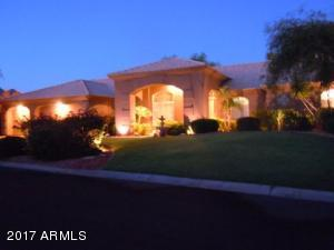 11349 N 117TH Way, Scottsdale, AZ 85259