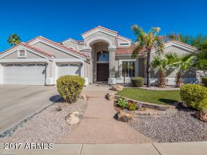 480 N MONDEL Drive, Gilbert, AZ 85233