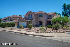 1019 W Cooley  Drive Gilbert, AZ 85233