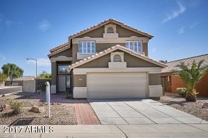 2555 S 156th Avenue, Goodyear, AZ 85338