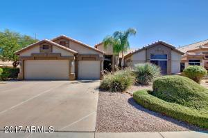 673 S Peppertree  Drive Gilbert, AZ 85296