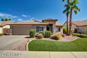 971 N Danyell Drive, Chandler, AZ 85225
