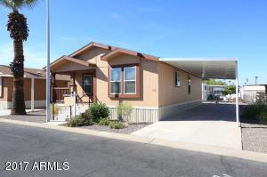 535 S Alma School Road, 126, Mesa, AZ 85210