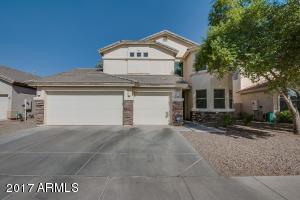 43524 W ASKEW Drive, Maricopa, AZ 85138