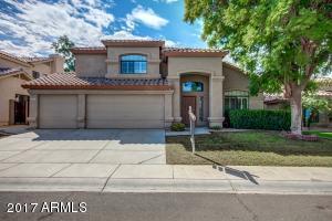 1271 W HONEYSUCKLE Lane, Chandler, AZ 85248