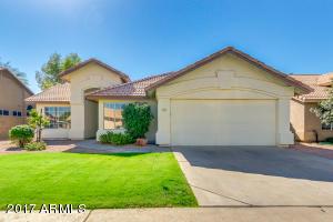 719 W HORSESHOE Avenue, Gilbert, AZ 85233