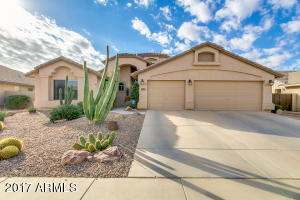 40637 W HOPPER Drive, Maricopa, AZ 85138